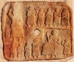 Храм Богини Бау: Лагаш, приблизительно 2350 г. до н.э.