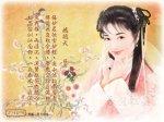 Меняющийся статус женщины в Китае